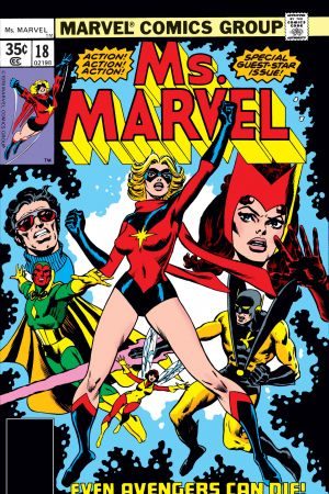 Ms. Marvel (1977) #18