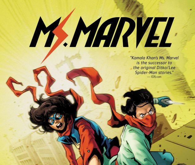 MSMARV2014V4HC_cover