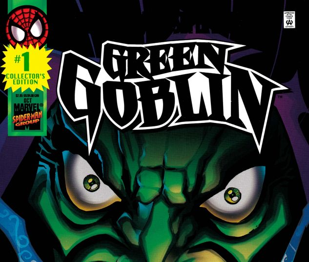 Green_Goblin_1995_1_jpg