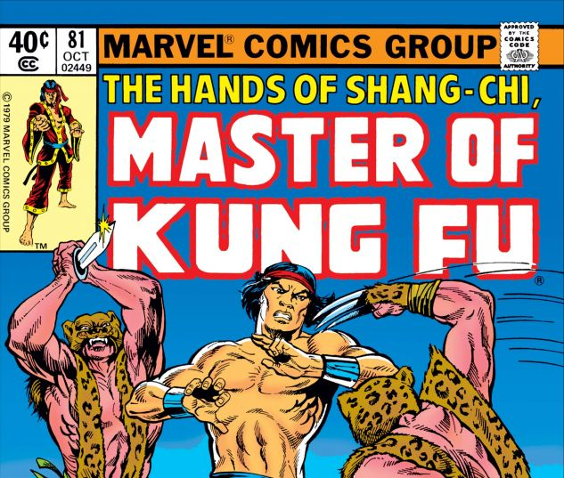 Master_of_Kung_Fu_1974_81_jpg
