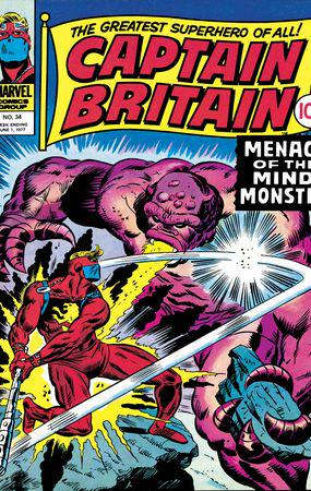 Captain Britain (1976) #34
