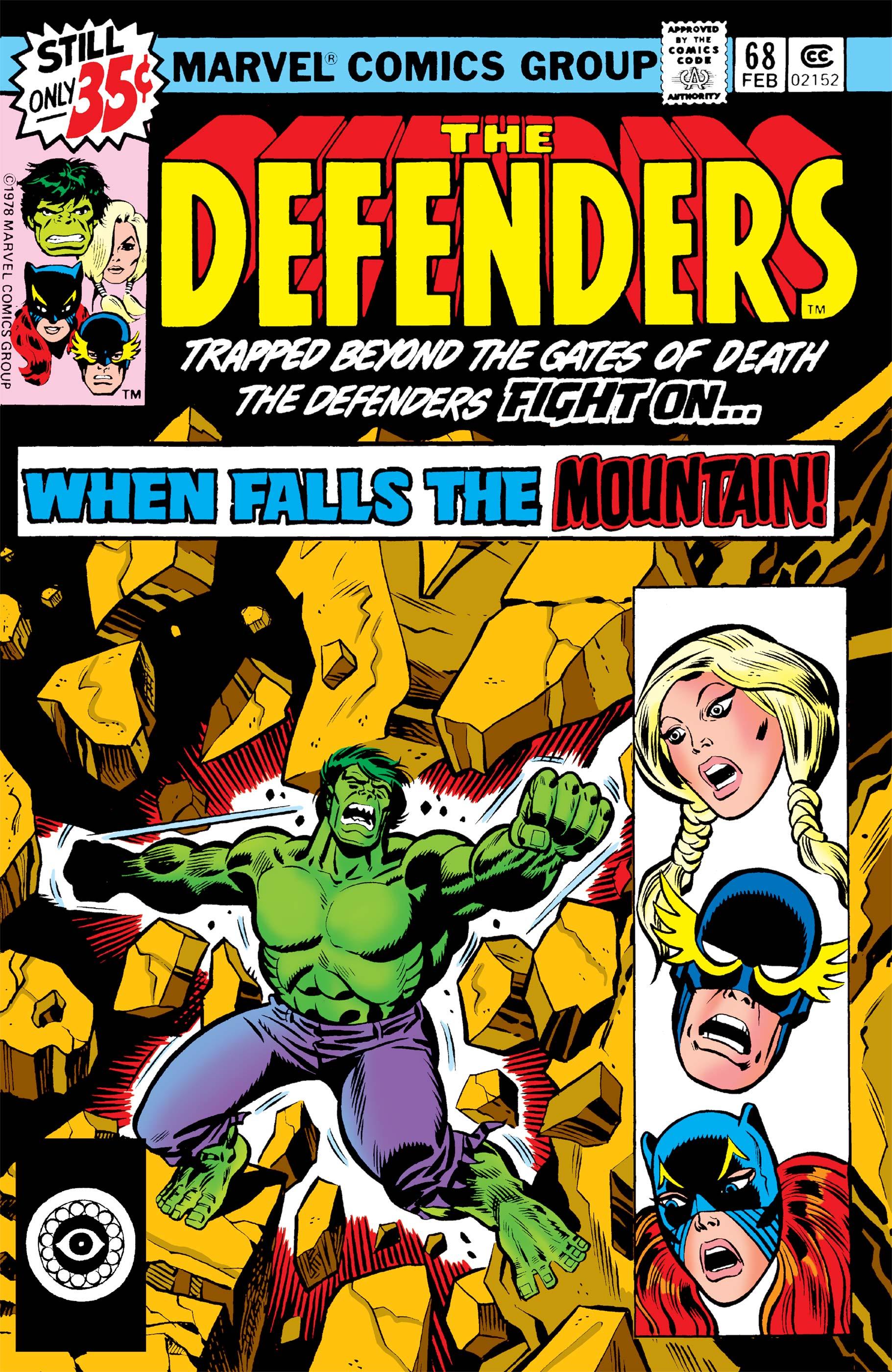 Defenders (1972) #68