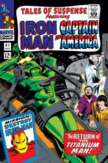 Marvel Masterworks: Captain America Vol. (Hardcover)