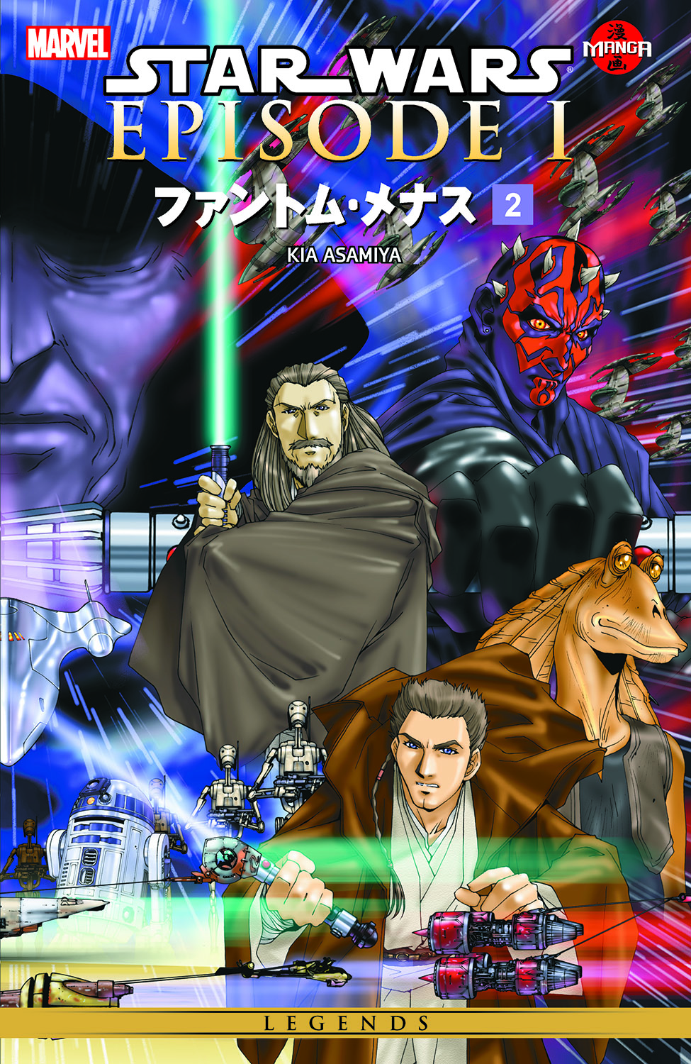 Star Wars: Episode I - The Phantom Menace Manga (1999) #2