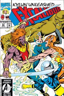 Excalibur (1988) #63