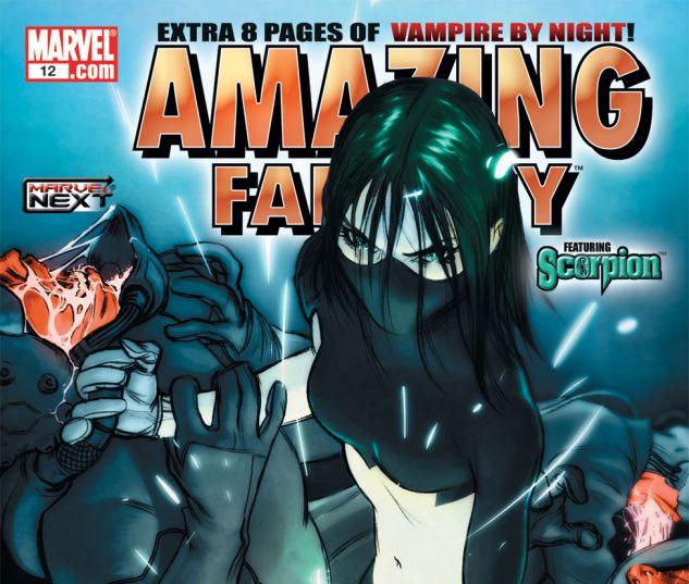 AMAZING FANTASY (2004) #12 Cover