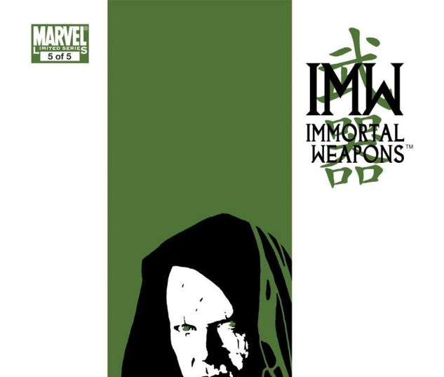 IMMORTAL_WEAPONS_2009_5