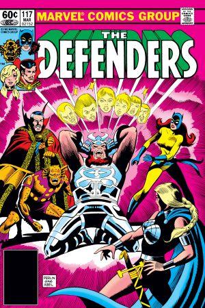 Defenders (1972) #117