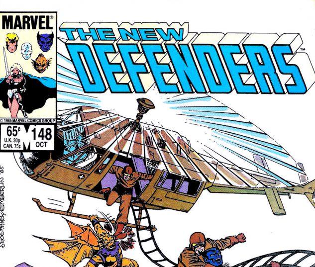 Defenders (1972) #148