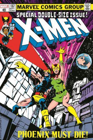 The Uncanny X-Men Omnibus Vol. 2 (Hardcover)