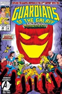 Guardians of the Galaxy (1990) #36