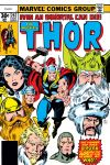 Thor (1966) #262