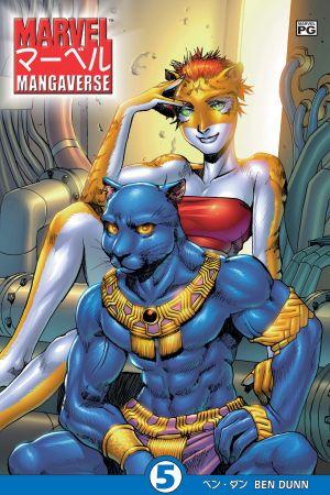 Marvel Mangaverse #5