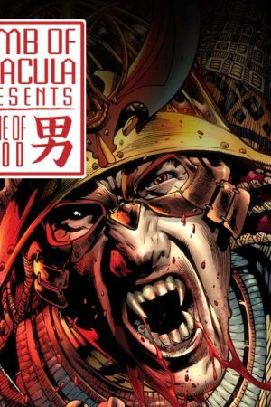 Tomb of Dracula Presents: Throne of Blood (2011)