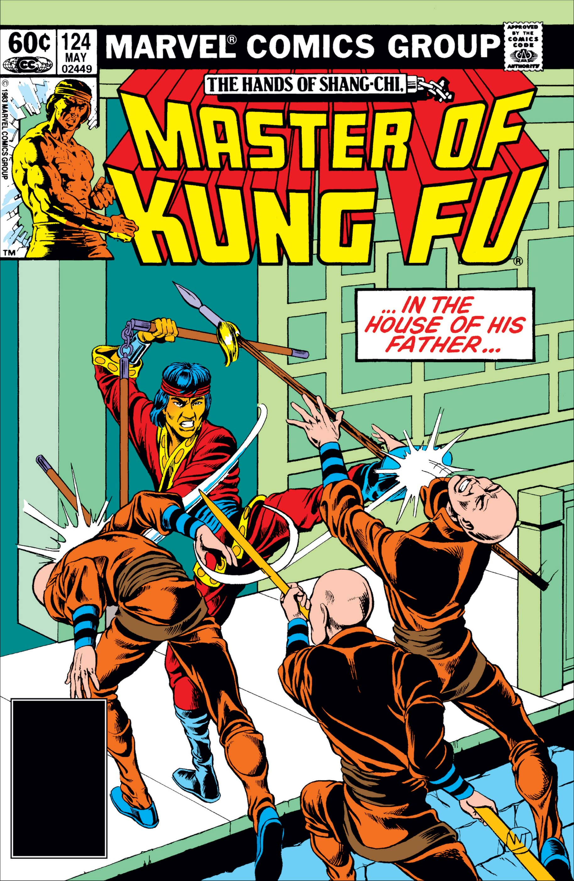 Master of Kung Fu (1974) #124