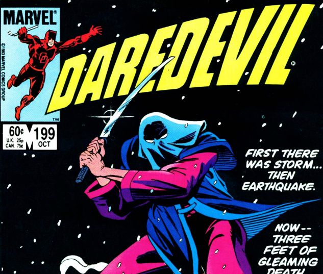 Daredevil (1964) #199