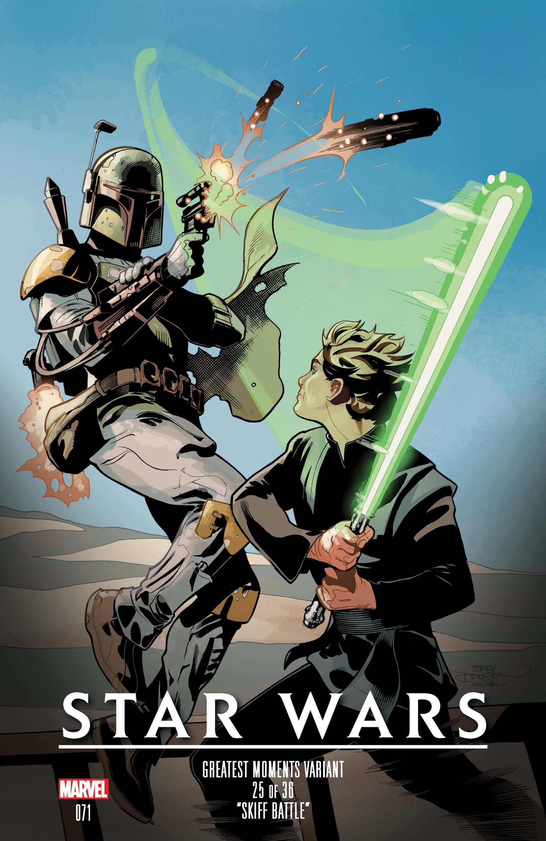 Star Wars (2015) #71 (Variant)