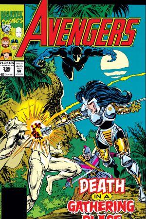 Avengers (1963) #356