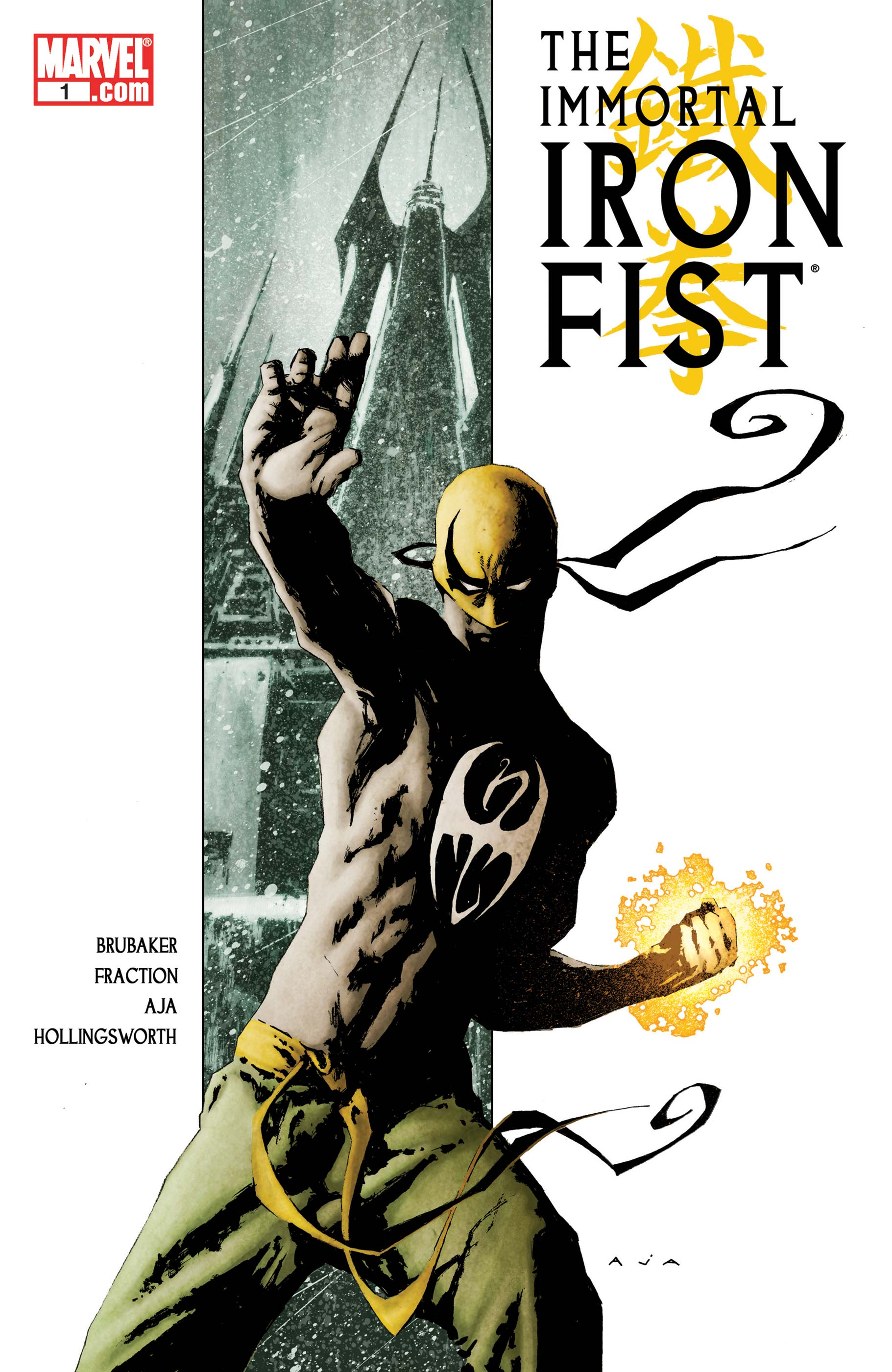 The Immortal Iron Fist (2006) #1