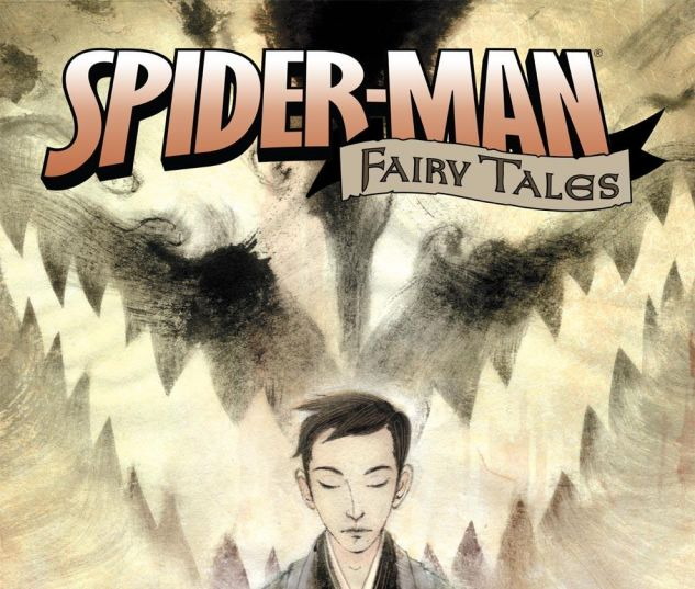 SPIDER_MAN_FAIRY_TALES_2007_3
