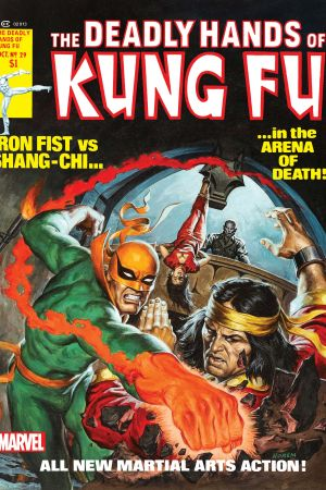 Deadly Hands of Kung Fu (1974) #29