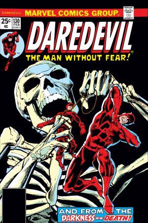 Daredevil (1964) #130