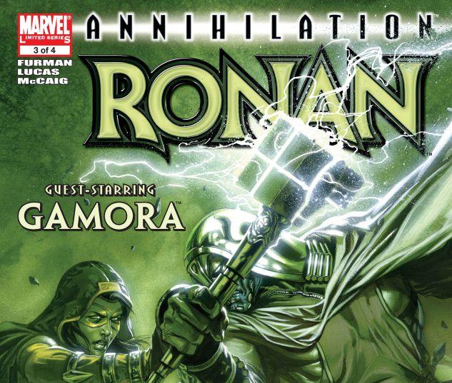 Annihilation: Ronan (2006) #3
