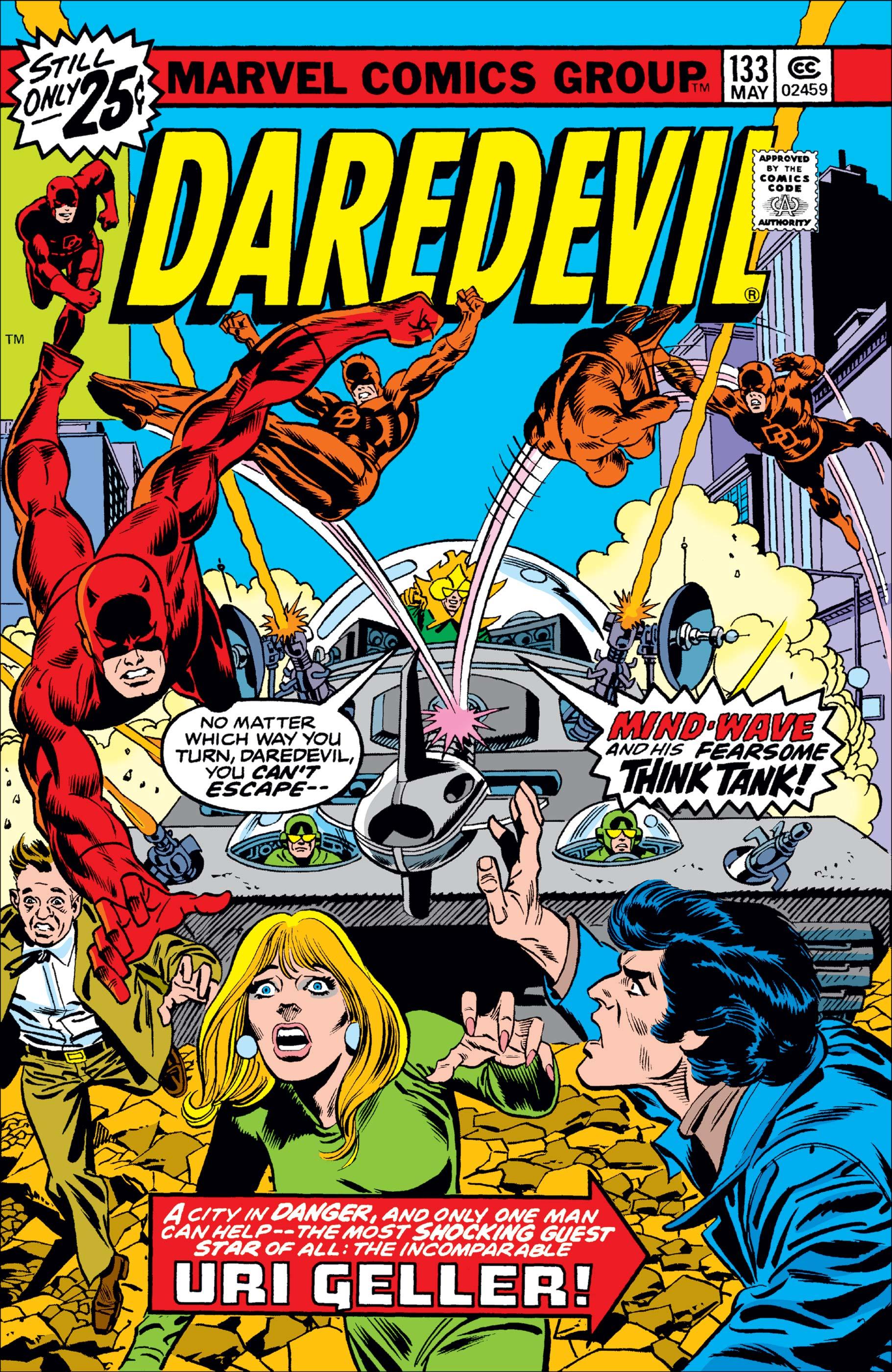 Daredevil (1964) #133