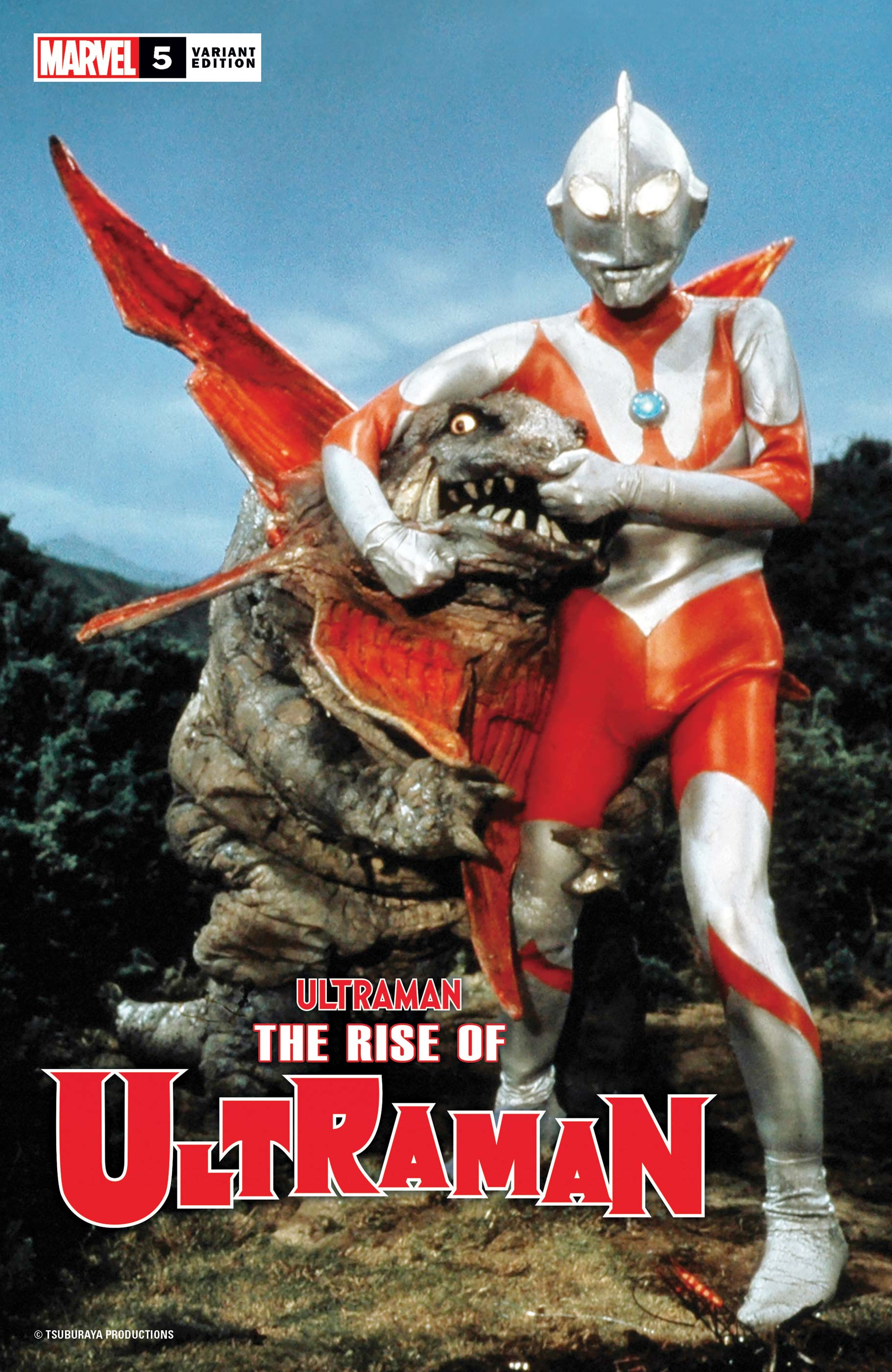 The Rise of Ultraman (2020) #5 (Variant)