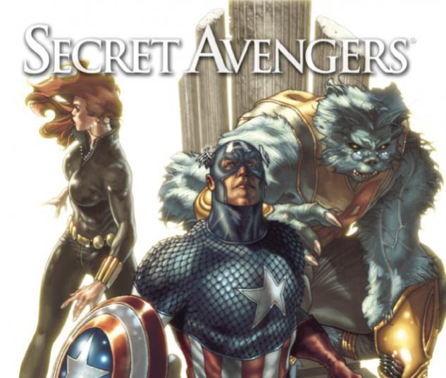 Secret Avengers #11 variant cover by Simone Bianchi