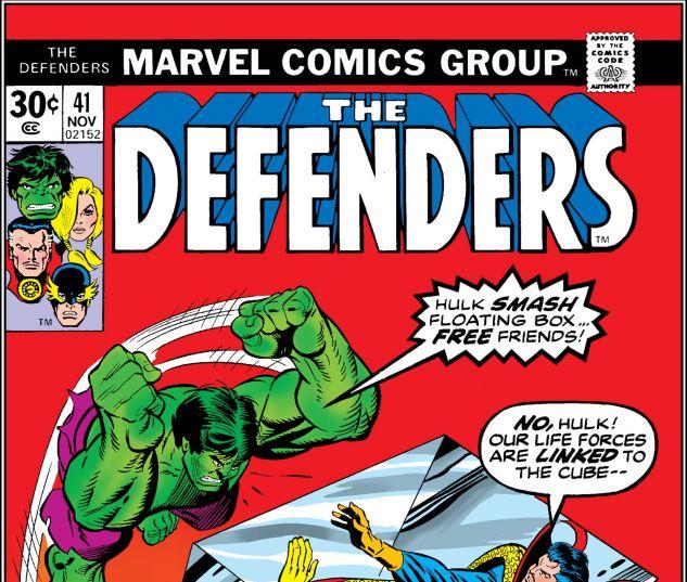 Defenders (1972) #41
