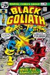 Black_Goliath_1976_2_jpg