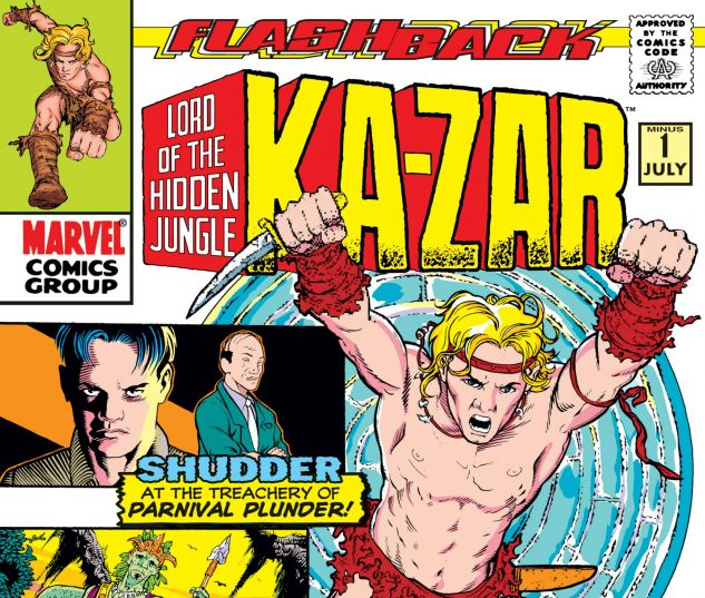 cover from Ka-Zar: Sibling Rivalry (1997) #-1