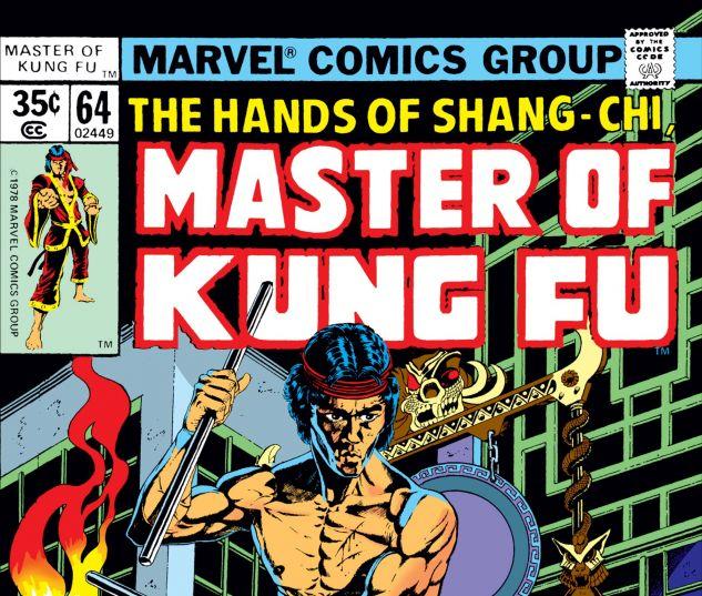 Master_of_Kung_Fu_1974_64