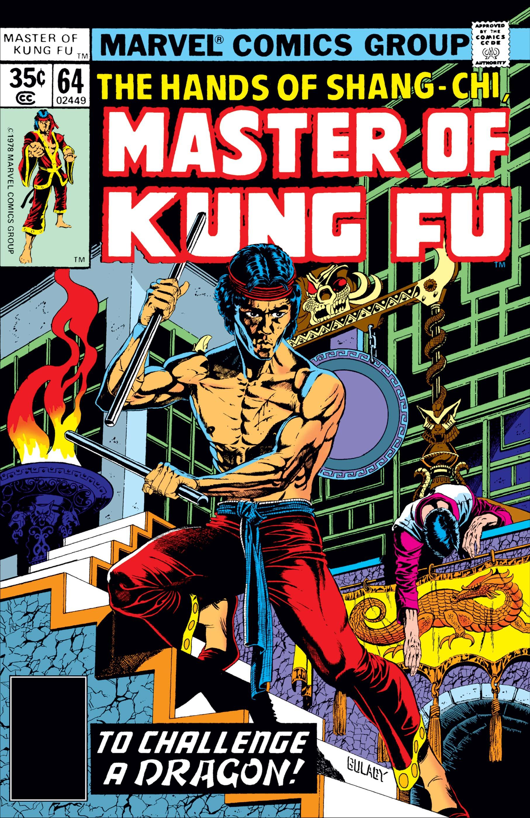 Master of Kung Fu (1974) #64
