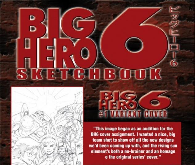 BIG HERO SIX SKETCHBOOK