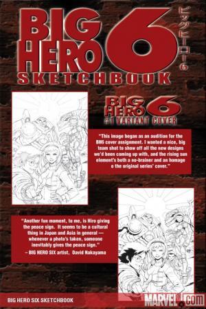 Big Hero Six Sketchbook (2008)