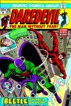 Daredevil (1963) #108