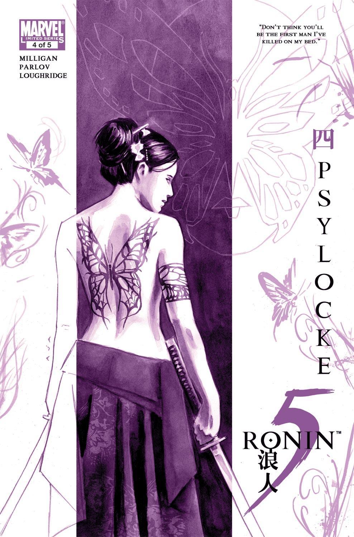 5 Ronin (2010) #4