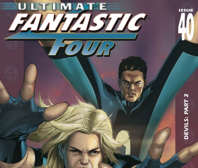 ULTIMATE FANTASTIC FOUR (2003) #40