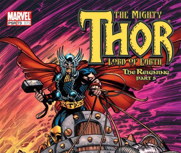 Thor_1998_73