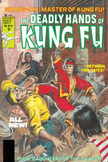 Deadly Hands of Kung Fu #33