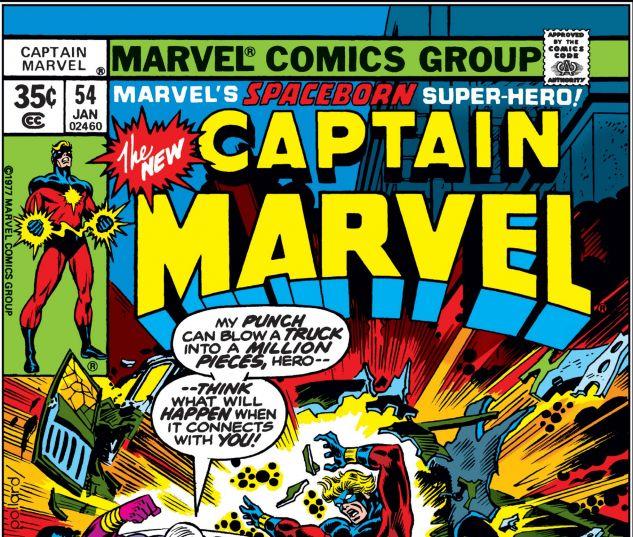 CAPTAIN MARVEL (1968) #54