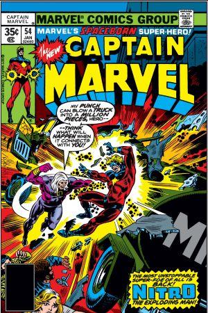 Captain Marvel #54