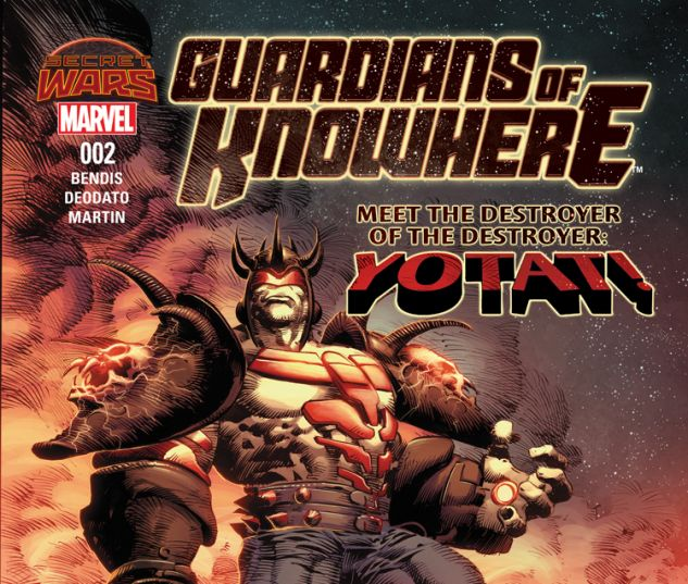 GUARDIANS OF KNOWHERE 2 (SW, WITH DIGITAL CODE)