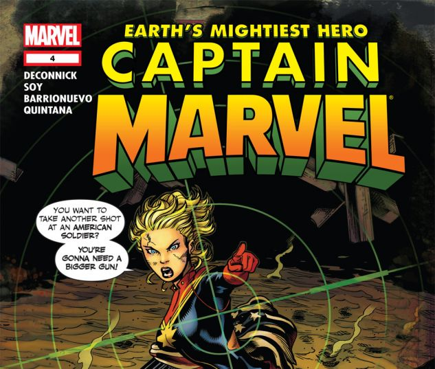 CAPTAIN MARVEL (2012) #4 Cover