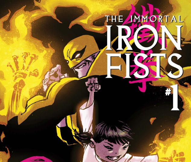 Iron Fists: CMX Digital Comic (2017) #1