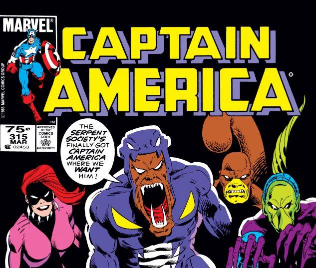 CAPTAIN AMERICA (1968) #315