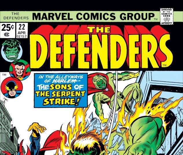 Defenders_1972_22