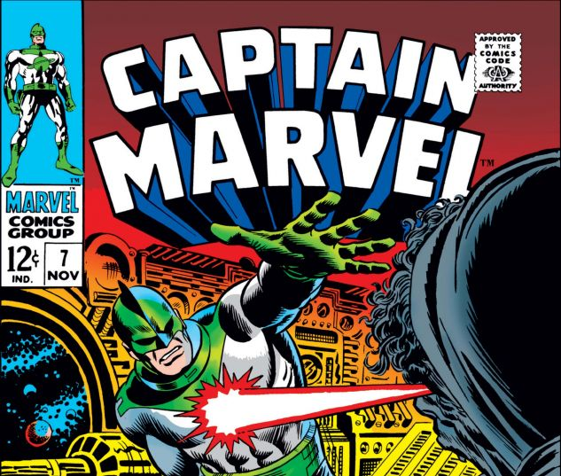 CAPTAIN MARVEL (1968) #7